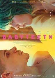 Babyteeth film